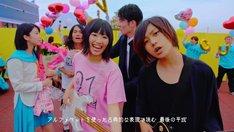 """ヤバイTシャツ屋さん「かわE」""""ニセコイver.""""のミュージックビデオのワンシーン。"""