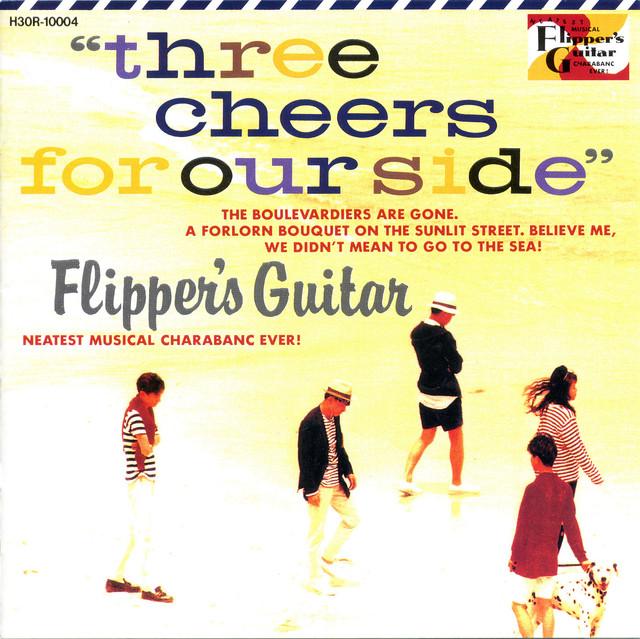 1989年8月に発売されたフリッパーズ・ギターの1stアルバム「three cheers for our side~海へ行くつもりじゃなかった~」ジャケット。(c)Polystar Co., Ltd.