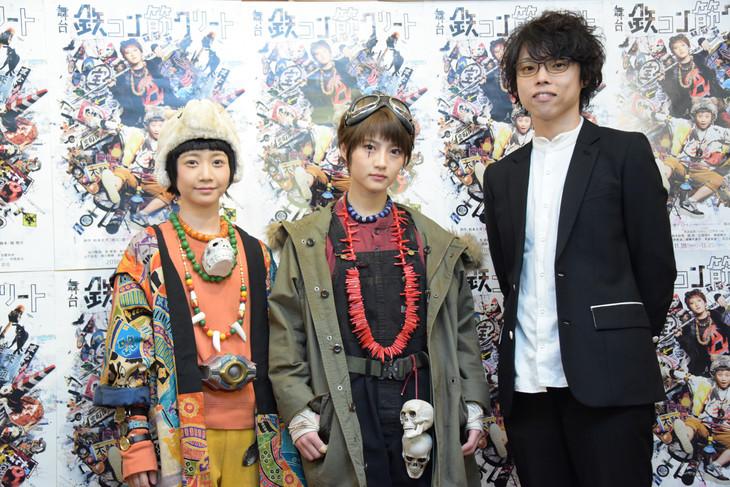 舞台「鉄コン筋クリート」囲み取材の様子。左から三戸なつめ、若月佑美(乃木坂46)、松崎史也。