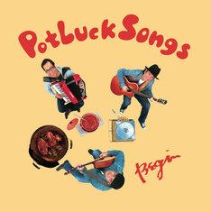 BEGIN「Potluck Songs」ジャケット