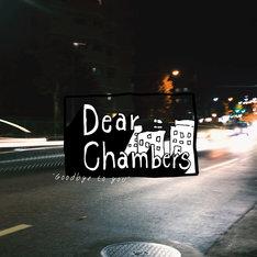 Dear Chambers「Goodbye to you」ジャケット