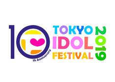 「TOKYO IDOL FESTIVAL 2019」ロゴ (c)TOKYO IDOL FESTIVAL 2019