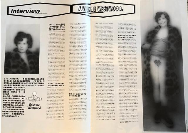 「FREE PAPER DICTIONARY」(http://freepaperdictionary.com)1990年発行 NO.13 (画像提供:株式会社桑原茂一事務所)