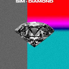 SiM「DiAMOND」配信ジャケット