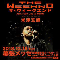 「The Weeknd ASIA TOUR LIVE IN JAPAN」ビジュアル