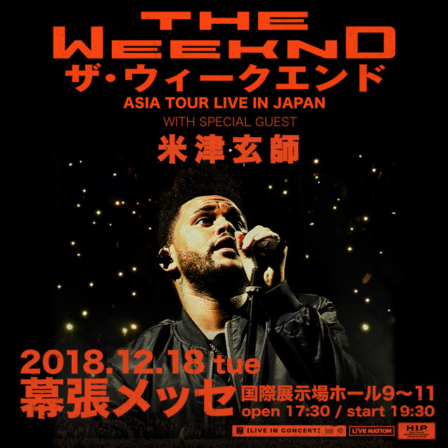 【音楽】米津玄師、ザ・ウィークエンド初来日公演にスペシャルゲスト出演決定「まさかこんな日が来るとは」