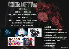 「choir loft Vol.3」フライヤー
