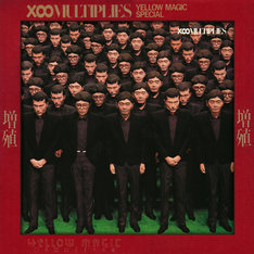 Yellow Magic Orchestra「増殖」ジャケット