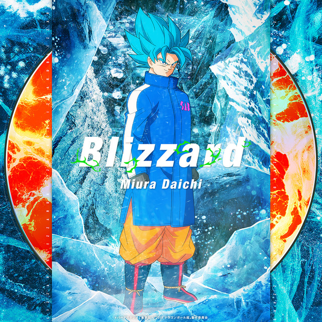 Daichi Miura (三浦 大 知) - Blizzard single detail cd dvd tracklist watch official mc youtube lyrics terjemahan indonesia Dragon Ball Super: Broly Theme Song