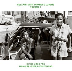 V.A.「RELAXIN' WITH JAPANESE LOVERS VOLUME7~IN THE MOOD FOR JAPANESE LOVERS COLLECTIONS~」ジャケット
