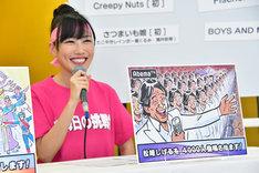 「第2回 ももいろ歌合戦」に松崎しげるを4000人登場させることを宣言する高城れに。