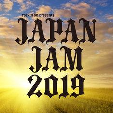 「JAPAN JAM 2019」ロゴ