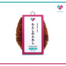 大塚愛「私」サブスクリプション限定ジャケット