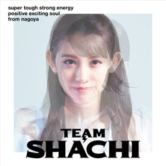 TEAM SHACHI「TEAM SHACHI」super tough盤ジャケット