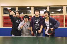 THE BOYS&GIRLS。左からソトムラカイト(B)、カネコトモヤ(Dr)、ケントボーイズ(G)、ワタナベシンゴ(Vo)。
