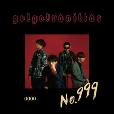 go!go!vanillas「No.999」完全限定生産盤ジャケット