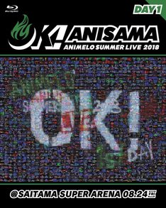 "「Animelo Summer Live 2018 ""OK!"" 08.24」ジャケット (c)Animelo Summer Live 2018/MAGES."