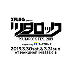 「XFLAG presents ツタロックフェス 2019 supported by Tポイント」ロゴ