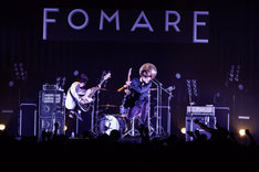 FOMARE(撮影:橋本塁[SOUND SHOOTER])