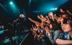 「ありあまるフィクション ONE-MAN TOUR 2018 / AW ~Road to MAKUHARI~」東京・Zepp DiverCity TOKYO公演の様子。(撮影:ヤマダマサヒロ )