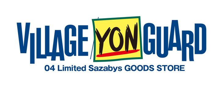 「VILLAGE YONGUARD」ロゴ