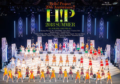 V.A.「Hello! Project 20th Anniversary!! Hello! Project 2018 SUMMER ~ALL FOR ONE・ONE FOR ALL~」Blu-ray盤ジャケット