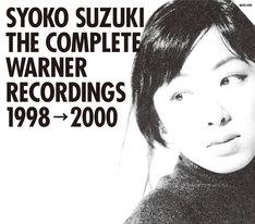 鈴木祥子「SYOKO SUZUKI THE COMPLETE WARNER RECORDINGS 1998→2000」ジャケット