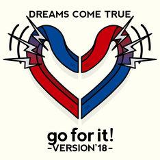 DREAMS COME TRUE「go for it! ~VERSION'18~」ジャケット