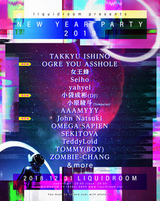 「liquidroom presents NEW YEAR PARTY 2019」告知ビジュアル