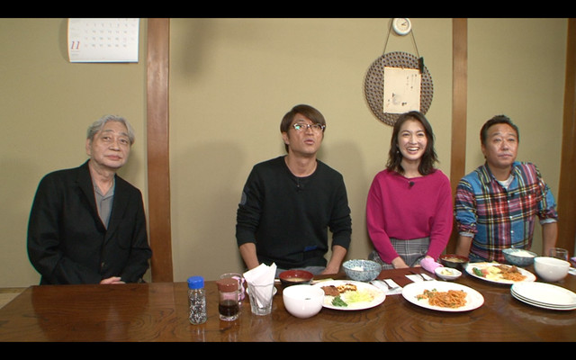 「モヤモヤさまぁ~ず2」場面カット