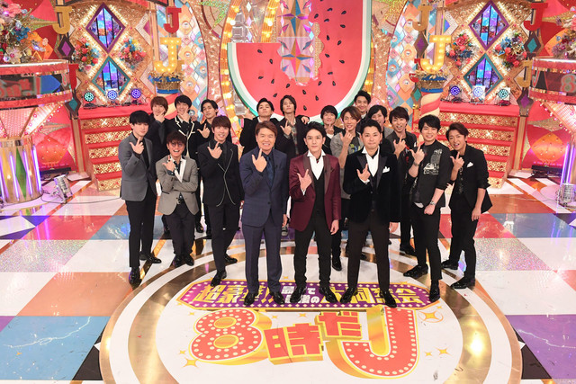 「8時だJ」集合写真(写真提供:テレビ朝日)