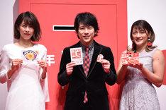 左から加藤綾子、二宮和也(嵐)、RENA。