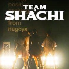 TEAM SHACHI「全速前進(Live at Zepp Nagoya 2018.10.23)」配信ジャケット