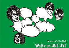 9mm Parabellum Bullet「Waltz on LINE LIVE」告知ビジュアル