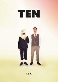 C&K「TEN」初回限定盤ジャケット