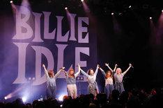 BILLIE IDLE(写真提供:オツモレコード)