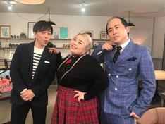 左から武田真一アナウンサー、渡辺直美、斎藤司(トレンディエンジェル)。(写真提供:NHK)