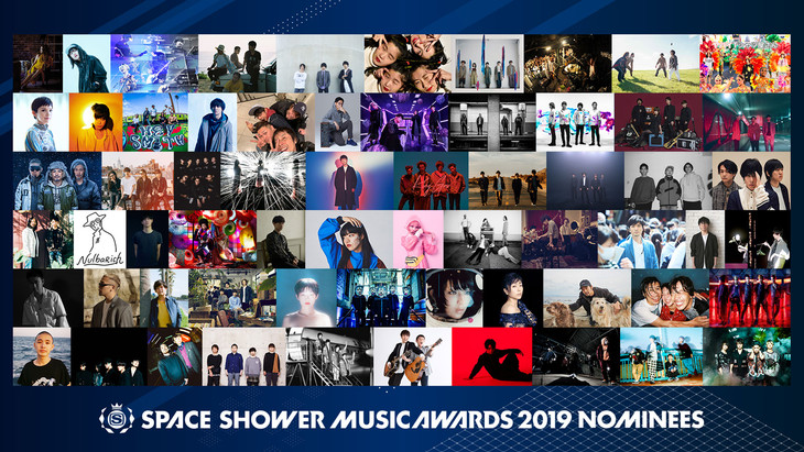 「SPACE SHOWER MUSIC AWARDS 2019」ノミネートアーティスト