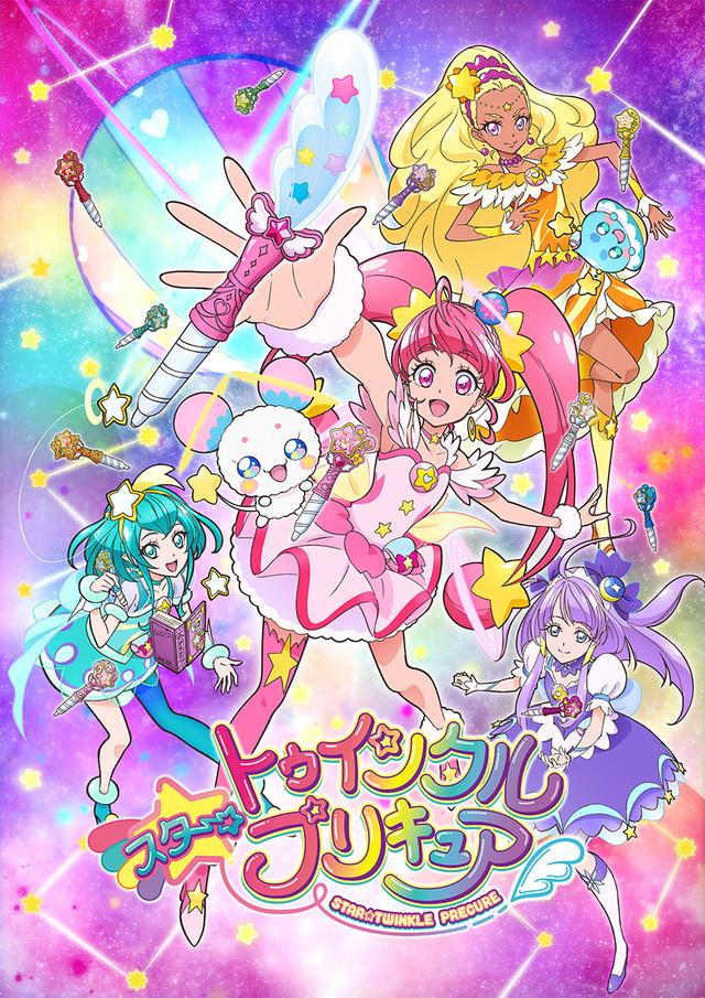 「スター☆トゥインクルプリキュア」キービジュアル (c)ABC-A・東映アニメーション