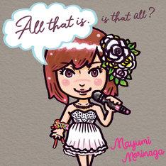 Mayumi Morinaga「All that is. Is that all?」ジャケット