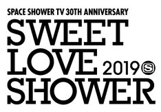 「SPACE SHOWER TV 30TH ANNIVERSARY SWEET LOVE SHOWER 2019」ロゴ