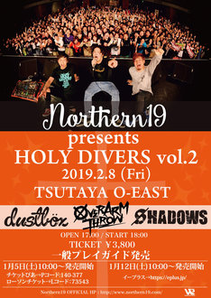 「Northern19 presents HOLY DIVERS vol.2」フライヤー
