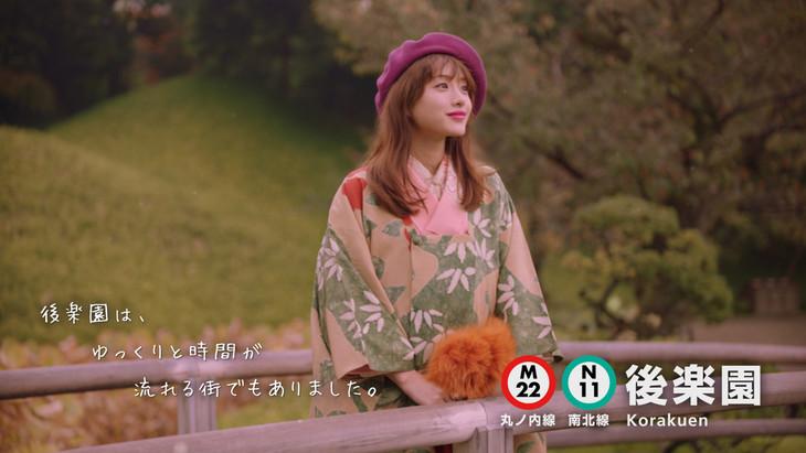 「Find my Tokyo.」の新CM「後楽園 ゆっくりと時間が流れる街」編のワンシーン。