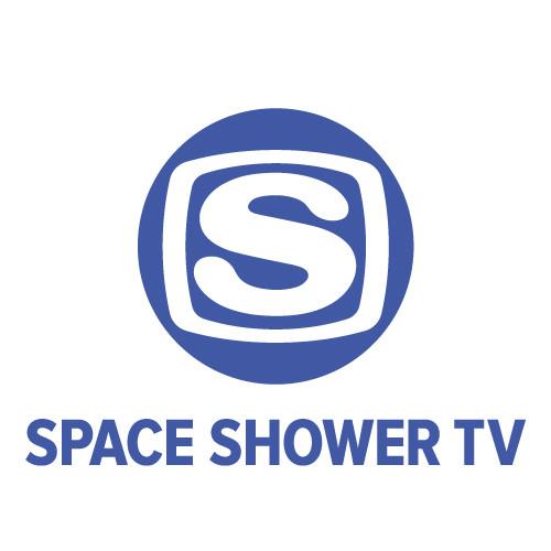 「スペースシャワーTV」ロゴ