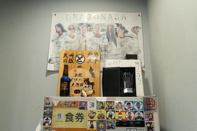 2014年「Dragon Ash Tour THE SHOW MUST GO ON」で発売された瓶ビールと「東北ライブハウス大作戦」のうちわはお客さんからの貰い物。