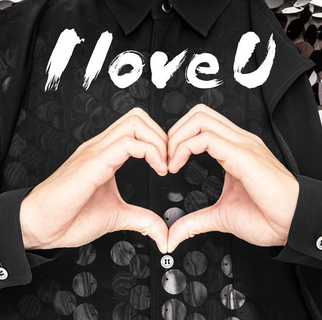 THE イナズマ戦隊「I love U」ジャケット