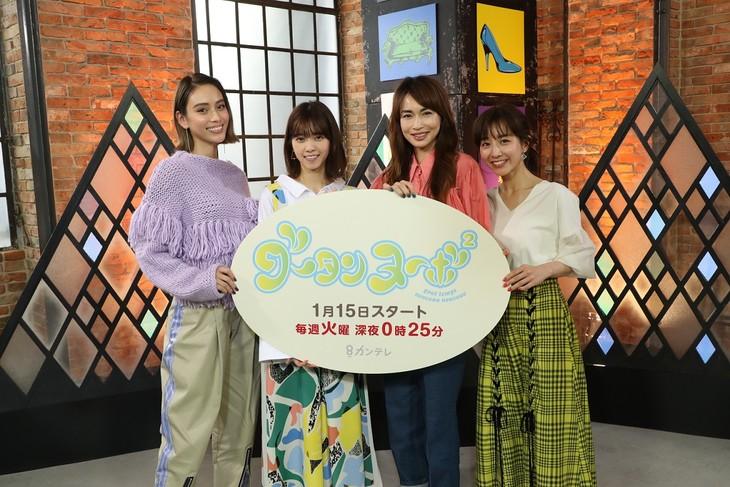 左から滝沢カレン、西野七瀬、長谷川京子、田中みな実。(写真提供:関西テレビ)