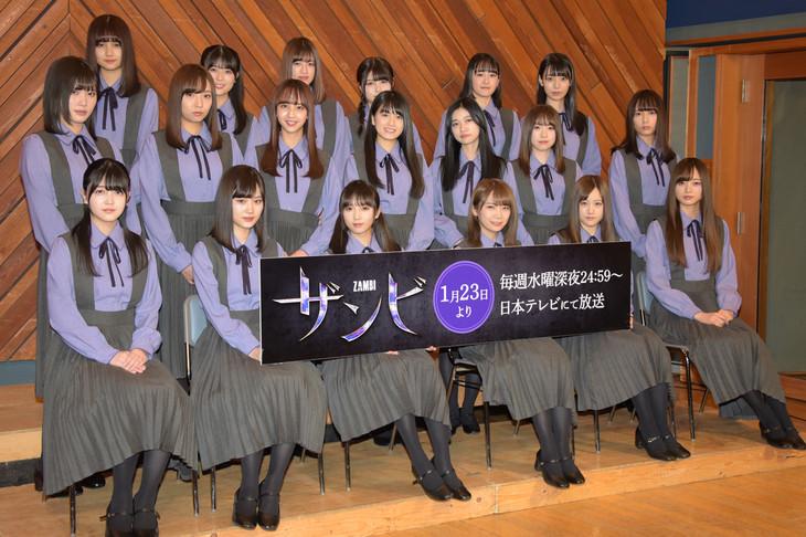 秋元真夏「ザンビ」は「ただのアイドルドラマではない」、乃木坂46の3期生が総出演