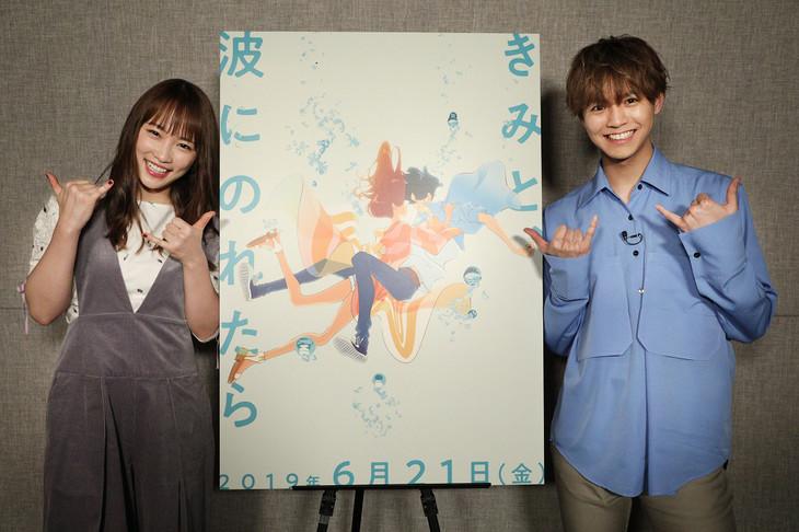 左から川栄李奈、片寄涼太(GENERATIONS from EXILE TRIBE)。