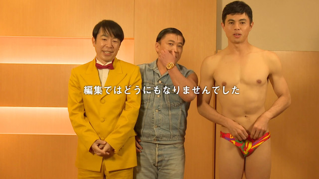 左からダンディ坂野、スギちゃん、小島よしお。